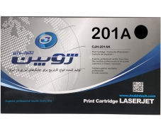 Joubin Toner Cartridge Color Laserjet 201A/Black