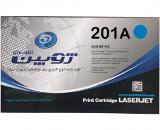 Joubin Toner Cartridge Color Laserjet 201A/Cyan