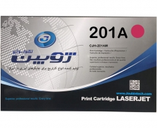 Joubin Toner Cartridge Color Laserjet 201A/Magenta