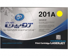 Joubin Toner Cartridge Color Laserjet 201A/Yellow