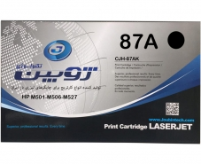 Joubin Toner Cartridge 87A